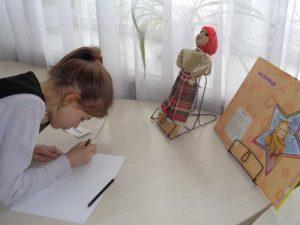 Читать решебник по русскому 5 класс