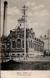 Городская электрическая станция.