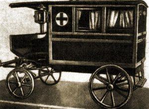 Санитарная карета