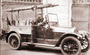 Пожарный автомобиль. 1923 г