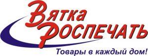 логотип_Вятка Роспечать