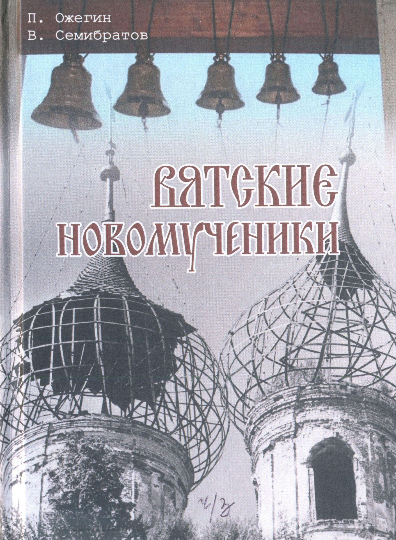 книга 4 001